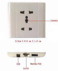 Spy Mini Dvr Socket Camera in Mumbai